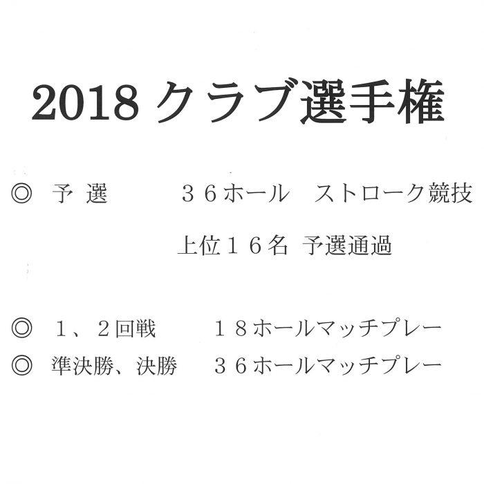 20180812162145-0001