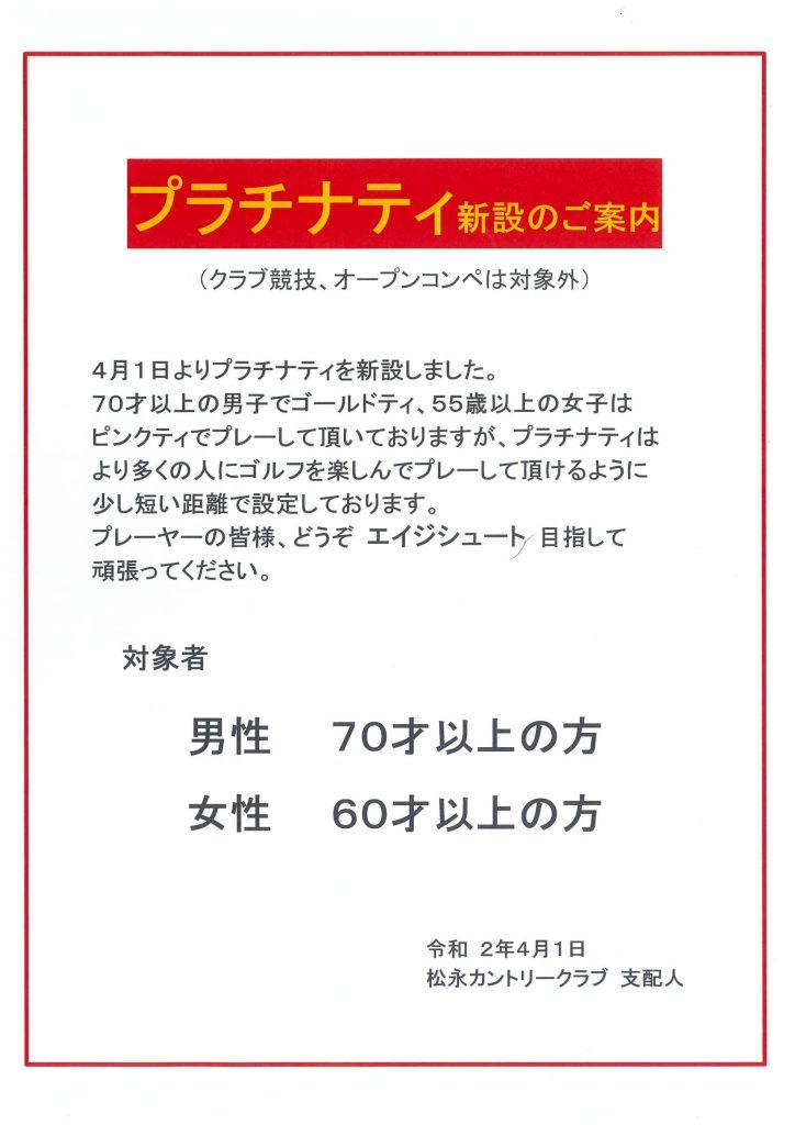 20200404115412-0001
